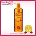 Sunny place Nano PRI cleansing Shampoo (orange) 1 L series Nano PRI SUNNYPLACE fs3gm Rakuten Japan sale