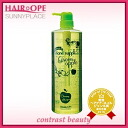 Sunny place Nano PRI cleansing Shampoo (Green Apple) 1 L Nano pre series SUNNYPLACE fs3gm
