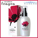 Nakano caradeco fragra 150 ml pharmaceutical products 02P31Aug14
