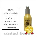 Serie expert アブソルートリペアセリュラー dual action Cream 150 g serie loreal paris L'Oreal 05P28oct13 fs3gm