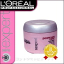 Serie expert パワーケア color mask 200 g serie loreal paris L'Oreal fs3gm
