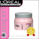 Serie expert パワーケア color mask 500 g serie loreal paris L'Oreal