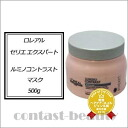 500 g of Serie essence gone torr Mino contrast mask serie loreal paris L'Oreal 02P31Aug14