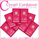 Try 5 past ♪ clear cold Jules solid shampoo 10ml×5 & treatment 10 g × 5 set for normal hair Crearl Cordajour