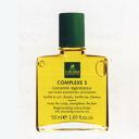 アリミノ Rene Hurdler ルネフルト rail complex 5 50 ml scalp massage oil ARIMINO fs3gm