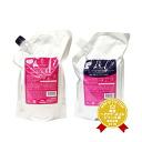 ディーセスノイドゥーエ business size 1000 two-point set V ヴェロアリュクスシャンプー 1000 ml refill & treatment 1000 g milbon ノイドゥーエ ( moist and soft ) VelourLuxe fs3gm