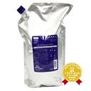 Milbon プラーミア エナジメント shampoo 2.5 L Pack refill for 05P28oct13 fs3gm