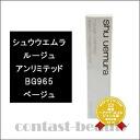 Adjuvant Re: cool shampoo 300 ml