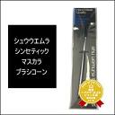 Shu Uemura Corn Synthetic Mascara mascara brushes shu uemura 02P06May15