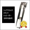 プリンシェルアイ liner fs3gm