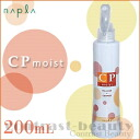 Napa NAPA CP moist 200 ml napla 02P30Nov14