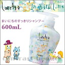 Of モルトベーネ every day is 600 ml of shampoo Lauretta in bus line fs3gm clearly