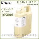 Kracie hear chart balancing tonic 1050 ml 02P31Aug14