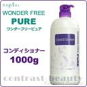 Bottle 02P20Oct14 with 1,000 ml of ナプラワンダーフリーピュアコンディショナー pumps