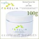 Napa フォーレリア メディカルフェイシャルゲル 100 g fs3gm