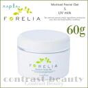 Napa フォーレリア メディカルフェイシャルゲル 60 g 05P28oct13 fs3gm