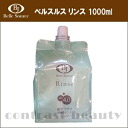 Wella SP リペアマスク 400 ml wera, wella 05P28oct13 fs3gm