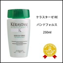 バンドフォルス 250 ml KERASTASE, kerastase RE