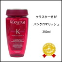 250 ml of Kerastase RF bank Roma Risch KERASTASE