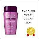 バンエイジ premium 250 ml KERASTASE, kerastase AP