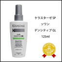 デンシティブ GL 125 ml KERASTASE, kerastase SP soon