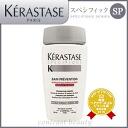 EX 250 ml KERASTASE, kerastase SP バンプレバシオン