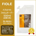 Fiore F protected フォルムキーパー 500 ml refill refill fs3gm