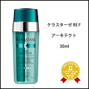 Kerastase RE F architect 30 ml 02P30Nov13