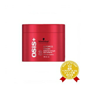 introduction of product schwarzkopf Schwarzkopf 2,734,822 likes 1,503 talking about this salon quality formulas from a time tested name schwarzkopf brings professional care and color.
