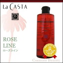La Casta Salon Thorpe RO shampoo 245 ml weakly acidic shampoos Roseline 02P30Nov14