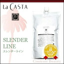 La Casta Salon Thorpe SL acidic shampoo 1000 ml refill sheath 02P01Jun14