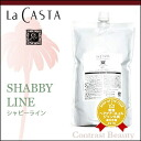 La Casta Salon SOAP SH acidic shampoo 1000 ml refill Shaker line 02P30Nov14