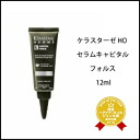 Kerastase HO セラムキャピタルフォルス 12 ml serum ITFC «scalp treatment» fs3gm オムシリーズ