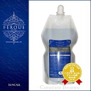 Suncall regardz hemming 700 mL refill for 02P01Nov14