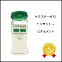 Kerastase RE concentre vital cement KERASTASE FUSIO DOSE / フュジオドーズ