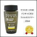250 ml of Kerastase HO バンキャピタルフォルスエナジー ≪ scalp & hair shampoo ≫ オムシリーズ 02P31Aug14