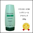 Kerastase RE Le volume active 200 g hair fs3gm
