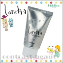 Morutobene BASE CARE LINE Loretta night care cream 120 g mb054zz4 ★ ★ 12 nn