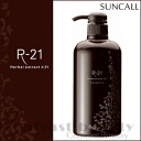 Suncall r-21 shampoo 700 ml pump suncall fs3gm