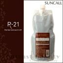Suncall r-21 shampoo 700 ml refill refill suncall fs3gm