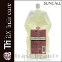 Suncall トリファックス shampoo 700 ml refill refill suncall fs3gm