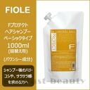 フィヨーレ F protection hair shampoo basic type 1,000 ml is refillable