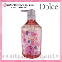 Inter Cosme ajudadolce shampoo 700 mL