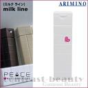 アリミノ アリミノ pieces グロスミルク 200 g ARIMINO