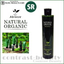 Pacific products able the natural organic shampoo SR 260ml P27Mar15