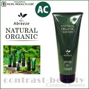 Pacific products able the natural organic hair treatment AC 220 g 02P06May15