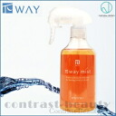 +300 ml of NewayJapan pie way mist extra new way Japan