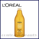No LOREAL mythic oil conditioner 750 ml pump