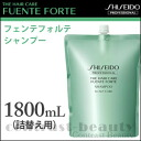 Shiseido Shiseido Fuente Forte shampoo 1800 ml refill refill fs3gm
