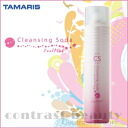 Tamaris cleansing soda cool pinch 200 g fs3gm